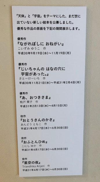 nagare5.jpg